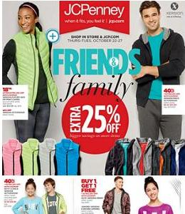 Jcpenney cyber monday deals 2018
